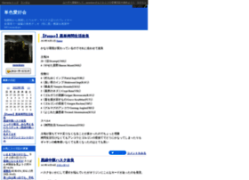 monokuro.diarynote.jp