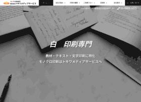 monokuro.jp