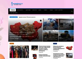 monolit-fasad.ru