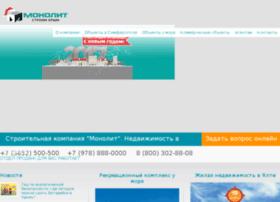 monolit.crimea.ua