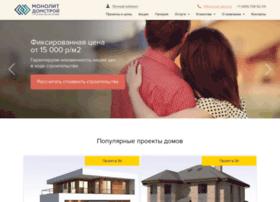 monolithome.ru