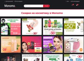 monomo.com.ua