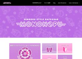 mononopu.com
