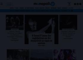 monopoli.gr
