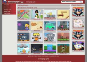 monopolyoyna.net