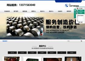 monoprog.com