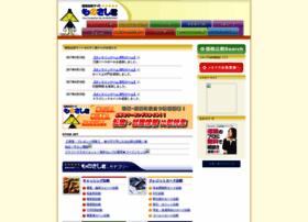 monosasikun.com