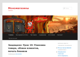 monoshopschool.ru