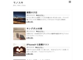 monosukii.com