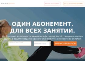 monpass.ru