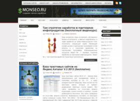 monseo.ru