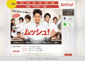 monsieur-project.jp