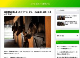 monsitegratuit.com