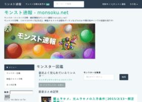 monsoku.net