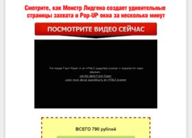 monster-leadgen.ru