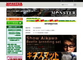 monster7.com