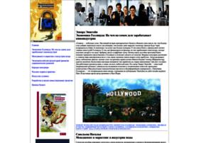 monsterbook.ru
