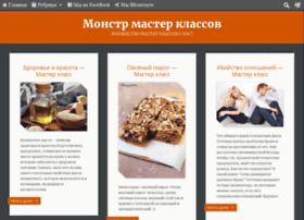 monsterclass.ru