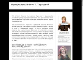 monstrskidok.ru