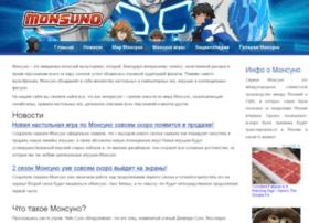 monsunomania.ru