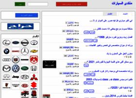 montada.haraj.com.sa