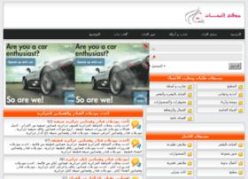 montada.ilbanat.com