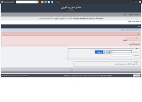 montadajazeera.editboard.com