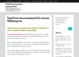 montadaphp.net