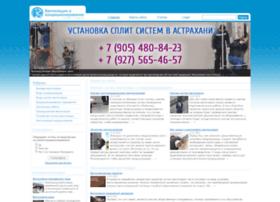 montajprom.ru