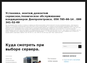 montazz.blox.ua