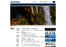 montbell.jp