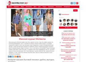 montecina.ru