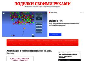 montessoriself.ru