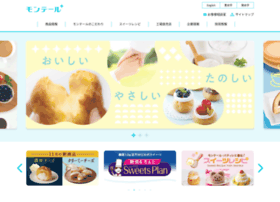 monteur.co.jp