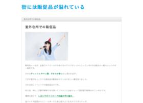 montoitvirtuel.com