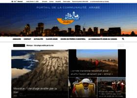 montrealarabic.com