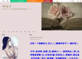 mony0813.blog.163.com