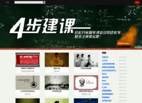 mooc.chaoxing.com