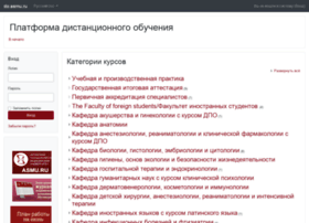 moodle.agmu.ru
