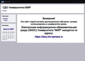moodle.imi-samara.ru