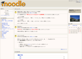 moodle.maizuru-ct.ac.jp