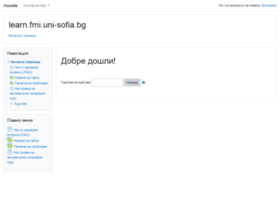 moodle.openfmi.net