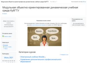 moodle1.kubstu.ru