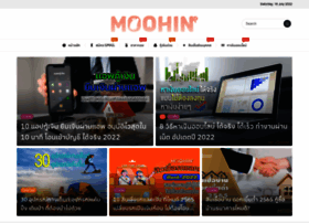 moohin.com