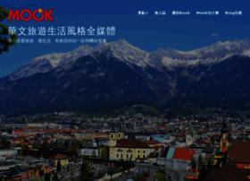 mook.com.tw