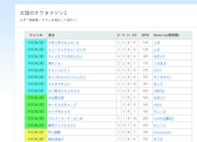 mook.hp2.jp