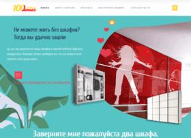 moole.ru