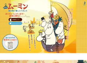 moomins-movie.com