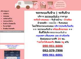 moomove.com