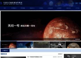 moon.bao.ac.cn